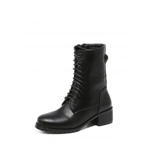 Tie Up Zipper PU Leather Short Boots -