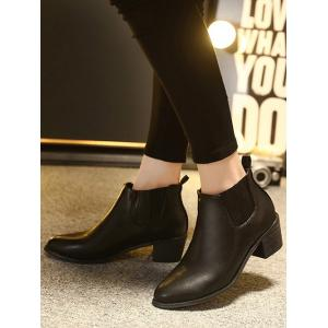 Pointed Toe Stitching Chunky Heel Ankle Boots -