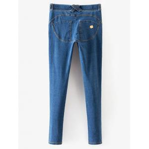 Skinny High-Elasticity Pencil Jeans -