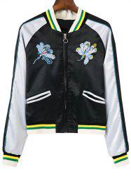 Embroidered Satin Souvenir Jacket -