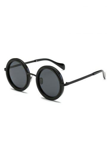 Fancy Vintage Chunky Round Sunglasses