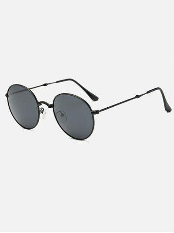 Unique Vintage Metal Cambered Nose Bridge Oval Sunglasses