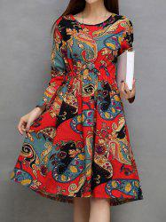 Paisley Print High Waist Midi Dress