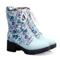 Colour Block Floral Print Short Boots