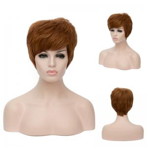 Short Fluffy Full Bang Straight Brown Mixed Synthetic Wig