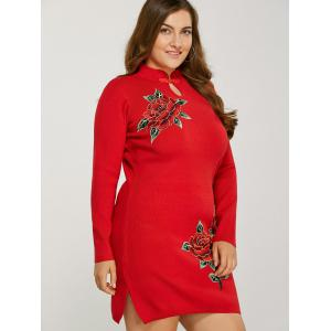 Long Sleeve Plus Size Mini Sweater Dress - RED ONE SIZE