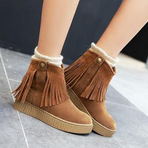 Metal Fringe Flat Heel Snow Booots - BROWN 39