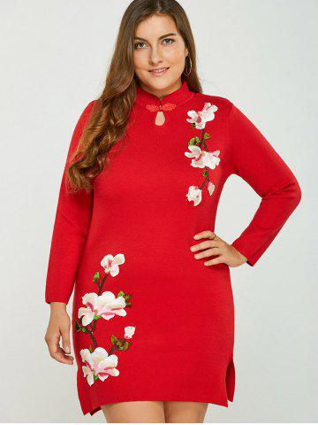 Vintage Long Sleeve Plus Size Sweater Dress - Red - One Size