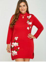Vintage Long Sleeve Plus Size Sweater Dress -