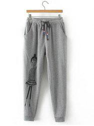 Plus Size Drawstring Jogger Fitness Sweatpants