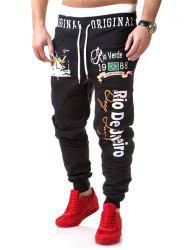 Graphic Printed Drawstring Coton Jogger Pants - BLACK 2XL