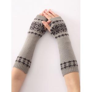 Winter Warm Christmas Snow Floral Crochet Knit Arm Warmers - Light Gray