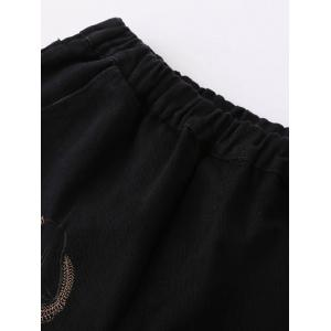 Circle Embroidered Frayed Denim Harem Pants -