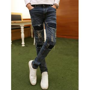 Slimming Zip Fly Applique Distressed Jeans -