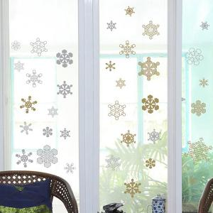Christmas Snowflake Pattern Glass Window Wall Stickers For Toilet - WHITE
