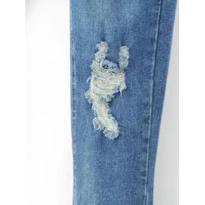 Fitted Ripped Distressed Jeans -