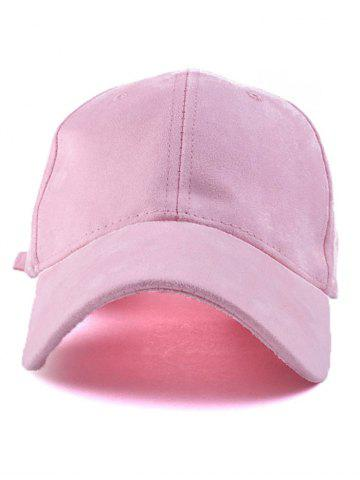 Affordable Adjustable Sport Sunscreen Baseball Hat