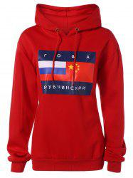 Flag Print Plus Size Hoodie - RED