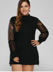 Lace Splicing Mini Plus Size Dress -