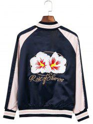 Flower Embroidered Zipped Souvenir Jacket