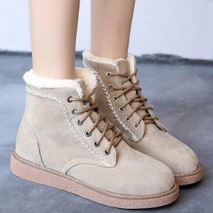 Lace-Up Criss-Cross Suede Snow Boots