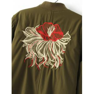 Flower Embroidered Bomber Jacket - ARMY GREEN L