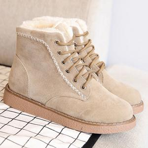 Lace-Up Criss-Cross Suede Snow Boots - APRICOT 39
