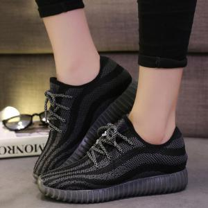 Lace-Up Striped Mesh Sneakers -