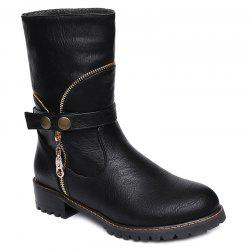 Zip Embellished Mid-Calf Boots -