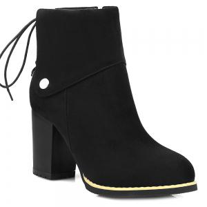 Back Lace-Up Chunky Heel Suede Boots - Black - 38