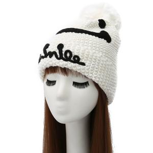 Smile Face Ball Knitted Wool Beanie Hat with Writing - White