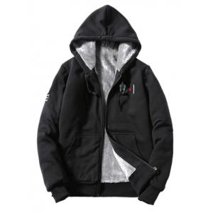 Hooded Coffee Cup Embroidered Zip-Up Fleece Hoodie - Black - S