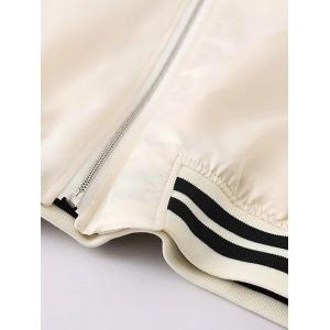 Stand Neck Fish Embroidered Souvenir Jacket -
