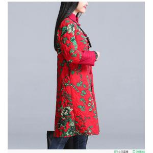 Stand Collar Printed Padded Coat -