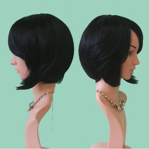 Unique Short Fluffy Straight Black Side Parting Faddish Synthetic Hair Wig