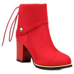 Back Lace-Up Chunky Heel Suede Boots