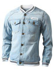 Striped Rib Insert Button Up Denim Jacket