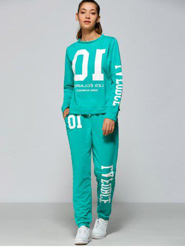 Best Funny Sweatshirt and Jogger Pants