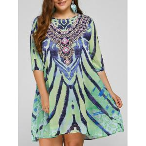 Cool Plus Size African Style Print Swing Dress