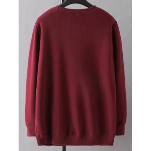 Crew Neck Plus Size Embroidered Sweatshirt - WINE RED 3XL