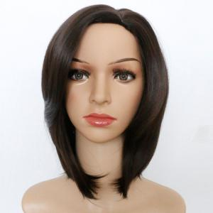 Medium Natural Straight Side Parting Bob Synthetic Wig - COLORMIX