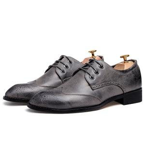 Pointed Toe Tie Up Engraving Formal Shoes -