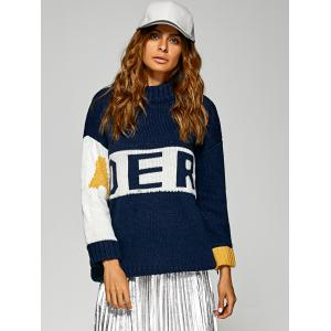 Active Inverse Letter Red Pattern Sweater - PURPLISH BLUE ONE SIZE