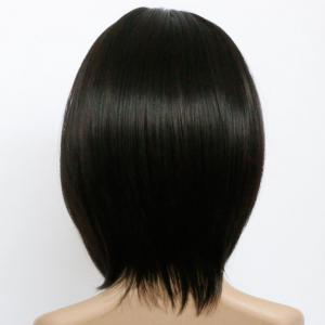 Medium Silky Straight Centre Parting Bob Synthetic Wig -