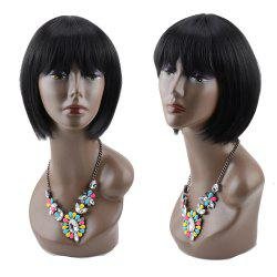 Short Cute Straight Full Bang Synthetic Wig - BLACK