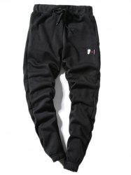 Coffee Cup Embroidered Lace-Up Beam Feet Jogger Pants -