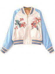 Floral Print Zipped Bomber Jacket -