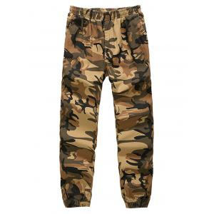 Camouflage Beam Feet Nine Army Jogger Pants - Yellow - L