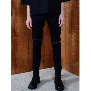 Zipper Fly Frayed Knee Hole Tapered Jeans -