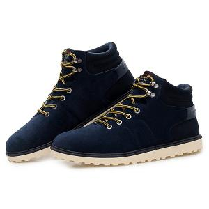 Suede Lace-Up Ankle Boots - Bleu 43
